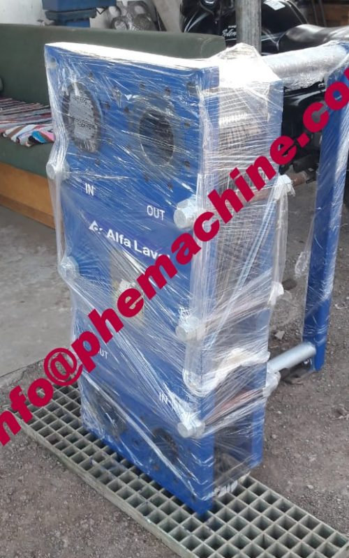 Plate Heat Exchanger –PHE Machine13
