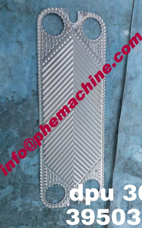 Plate Heat Exchanger –PHE Machine14