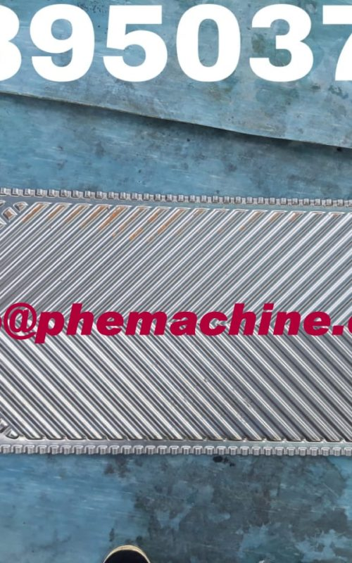 Plate Heat Exchanger –PHE Machine15
