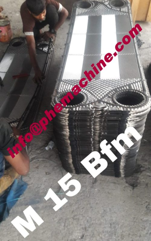 Plate Heat Exchanger –PHE Machine21