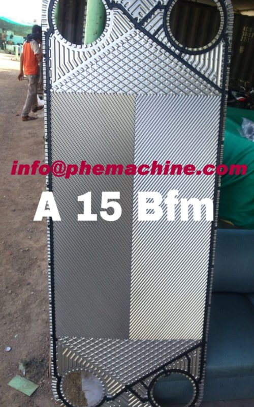 Plate Heat Exchanger –PHE Machine23
